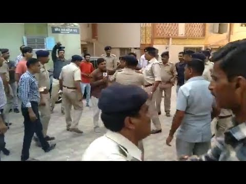 Police lathicharge mediapersons in Gujarat's Junagadh, probe ordered