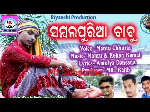 SAMBALPURIA BABU (MANTU CHHURIA) new sambalpuri song