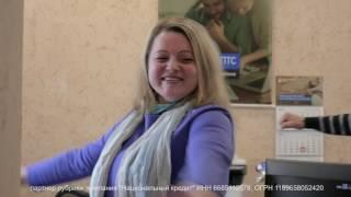 видео Банк Национальный кредит (Киев): автомобили «Рута» в кредит, кредит на бизнес, потребительский кредит под депозит, овердрафт на карту. Отзывы клиентов