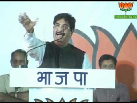 Gopinath Munde speech at Jahir Sabhaa, Thane, 2009