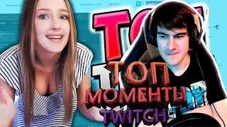Братишкин смотрит  ТОП моменты на Twitch