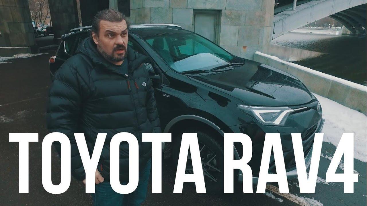 Toyota RAV4 с мультимедиа на Android и Яндекс.Навигатором #СТОК №25