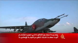 فيديو.. روسيا تواصل قصف سوريا لليوم الخامس على التوالي
