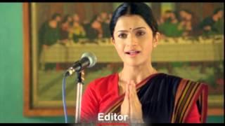 Prarthana from Marathi film RANI- Gosht Eka Ranichi