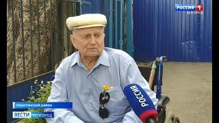 Ветеран Великой Отечественной войны Яков Зеленцов отметил 95-летний юбилей