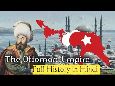 Ottoman Empire full documentry in hindi
