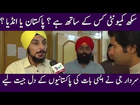 Sikh Community Supports Pakistan or India? in Champions Trophy Final