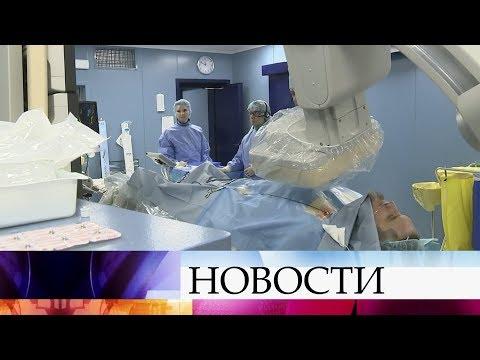Уникальный российский метод лечения аритмии, которым заинтересовались медики со всего мира.