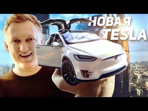 Новая Тесла! КУПИЛ самую дешевую TESLA ЗА 20000 РУБЛЕЙ MODEL X P100D