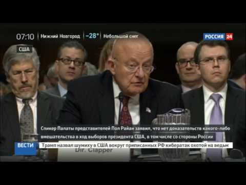 Пол Райан: доказательств вмешательства в ход выборов президента США нет