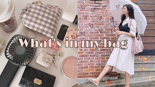What's in my bag ! 와츠인마이백  찐 애…