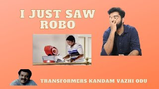 Forgotten Malayalam Movies S01 E08 | Robo | Malayalam Movie Review Funny | Shankar