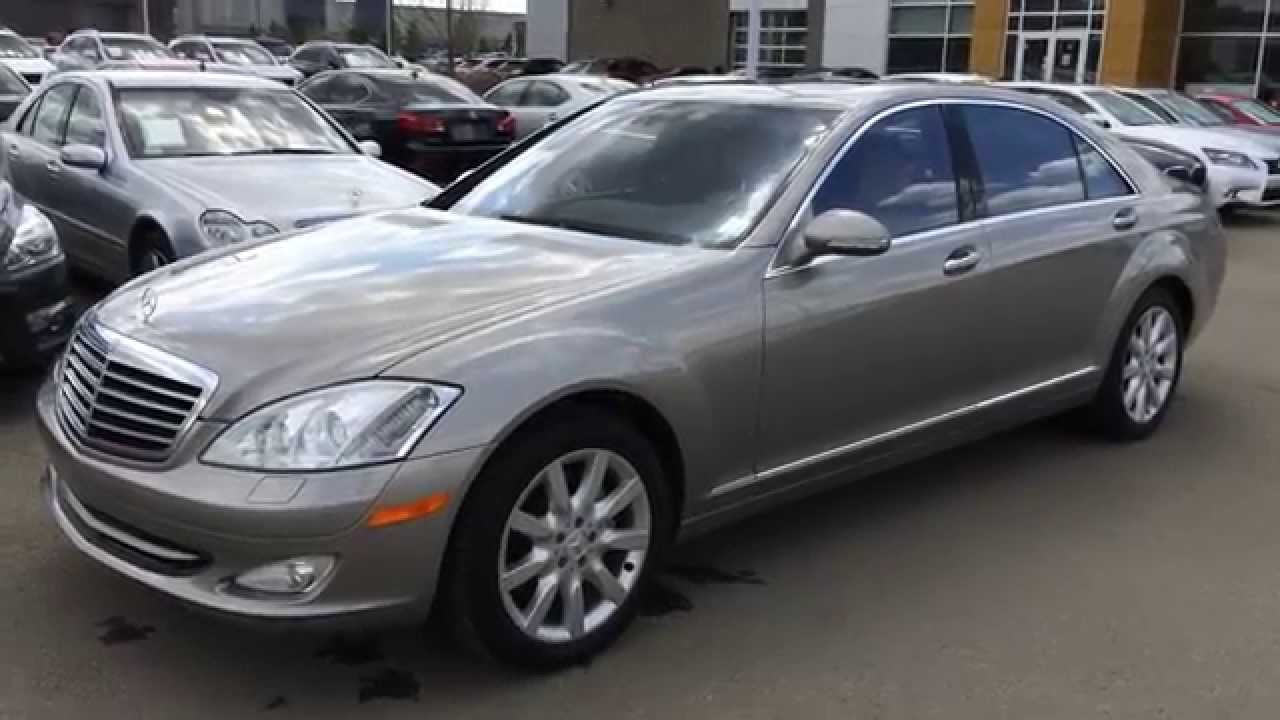 Pre owned 2007 mercedes benz s class s550 4dr sdn v8 rwd for 2007 mercedes benz s class 550
