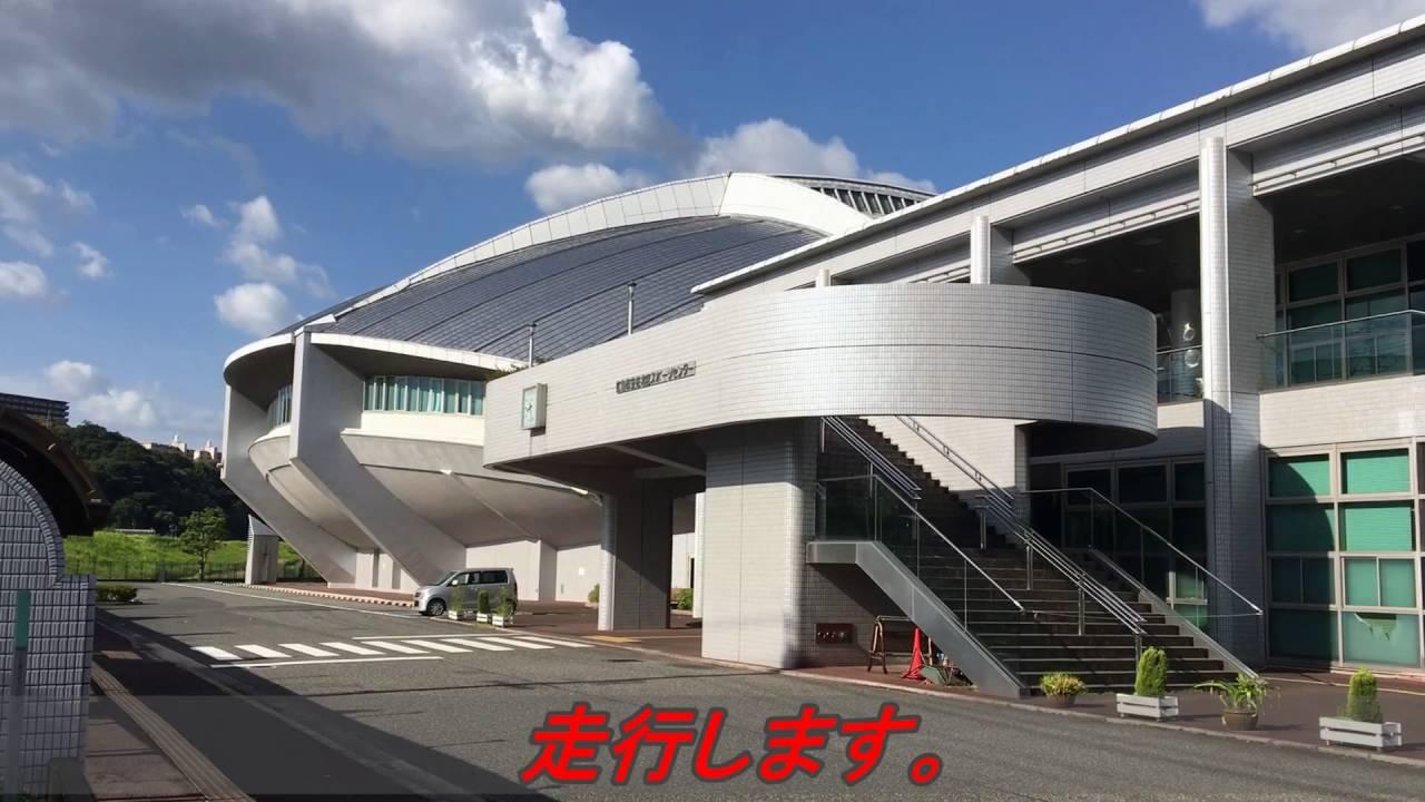 広島市安佐北区スポーツセンター → 高陽記念クリニックビル ...