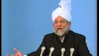 Friday Sermon 19 November 1993