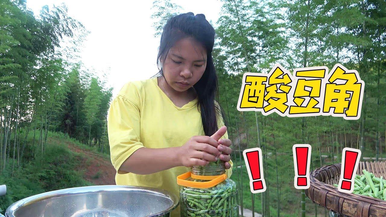 英子怀孕后有多爱吃酸?今天特地腌制了一大罐酸豇豆,够吃好多天【农村小英子】