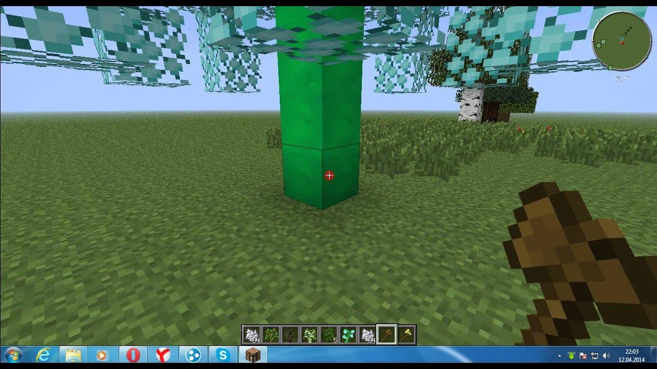 Мод на treecapitator на майнкрафт 1.6.4