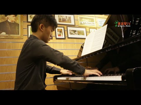 [青苗琴行] ABRSM Piano 2015-2016 Grade 6 C1 Harold Arlen & Edgar Yipsel Harburg Over The Rainbow