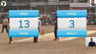 UMAR XI VS VIKHROLIANS LAST OVER DRAMA AT AAMDAR CHASHAK 2019 | PANVEL |  FINAL DAY