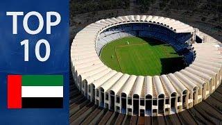 Top 10 Biggest Stadiums in United Arab Emirates