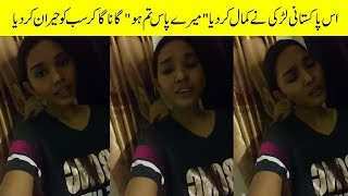 girl-amazing-voice-singing-mere-paas-tum-ho-title-song-ost
