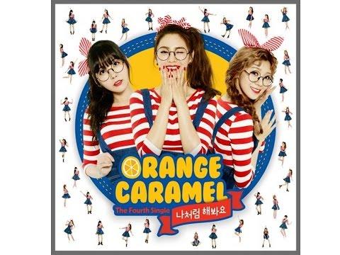 Orange Caramel - My Copycat [New Single] (HQ)