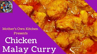 Durga Pujo Special - Chicken Malai Curry | Chicken with Coconut Milk Curry |