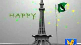 Independence Day 14 August 1947 - 2011 l 64 Any Anyversty of Pakistan Happy Birthday Pakistan