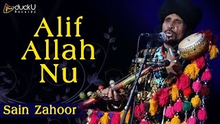 Sain Zahoor - Alif Allah Nu | Sufi Folk Singer | Latest Full Video Song 2014
