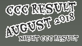 ccc August 2018 ccc result ll NIELIT bcc ccc result check ll ccc result kaise check kare