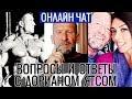 Blood Guts на русском