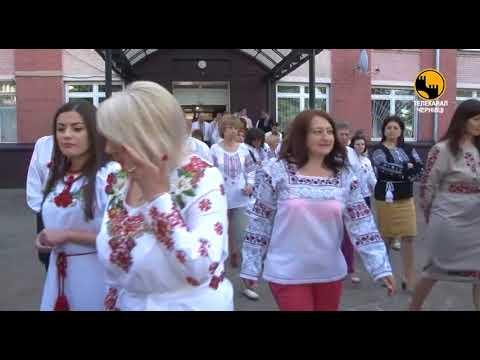 Телеканал ЧЕРНІВЦІ  До святкування Дня вишиванки традиційно долучився і  колектив товариства «Машзавод» організувавши 230902a592067