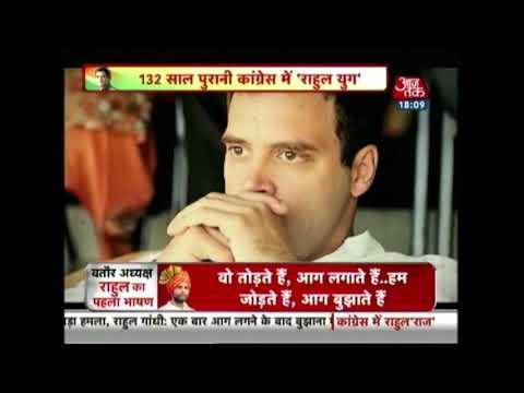 President Rahul Gandhi, Spells Hope For Congress Party In in Modi-Shah Era Of Politics