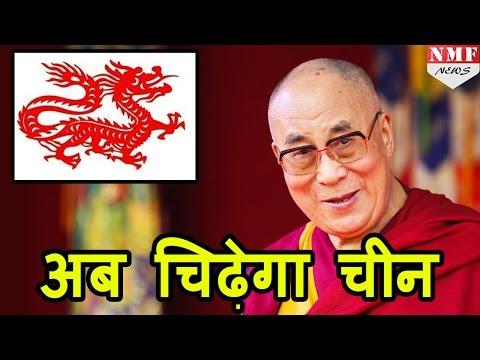 Narendra Modi ने दी Dalai Lama के Arunachal दौरे को permission, अब चिढ़ेगा China