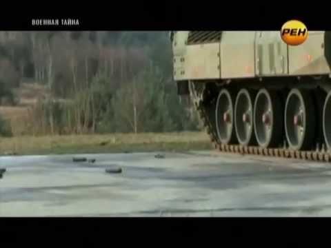 Боевая машина пехоты Пума  Infantry fighting vehicle Puma