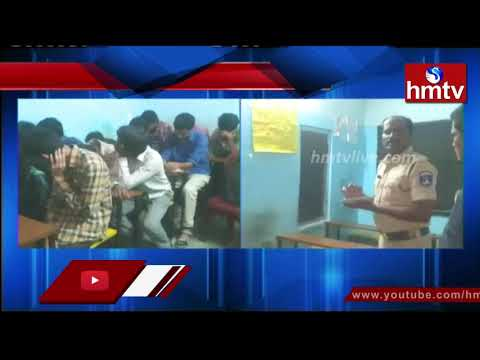Mass Copying in AcharyaNagarjunaUniversity Distance Education Exams at Success Create School  hmtv