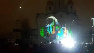 Световое шоу 31.12.2016 в Барнауле