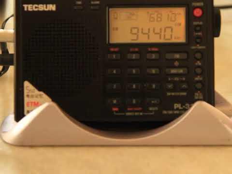 China Radio International - 9440 kHz - English Service (Kunming)