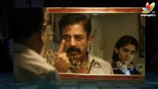 Kamal's Papanasam Movie Trailer Review | Kamal Haasan, Gautami