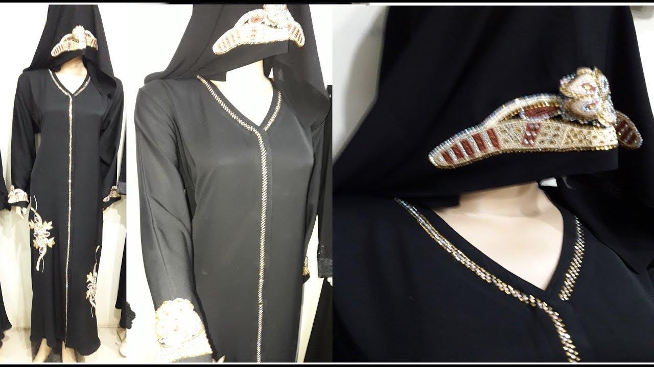 181979b72 Abaya Designs machine embroidery Arabic Hijab 2017 Video hd - YouTube