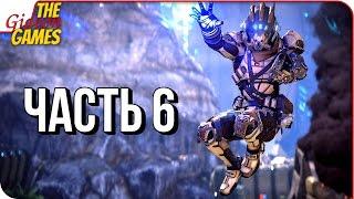 ANDROMEDA: Mass Effect ➤ Прохождение #6 ➤ ТРОПИЧЕСКАЯ ХАВАРЛА