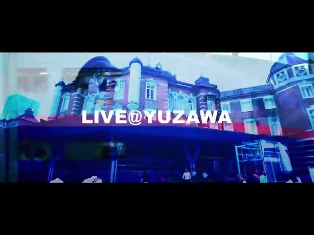 LIVE@YUZAWA【新潟県湯沢町移住定住PR動画】