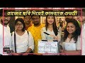Parineeta: Shubh Mahurat of Raj Chakraborty upcoming Movie this August
