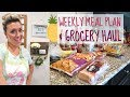 WEEKLY MEAL PLAN & A GROCERY HAUL | WALMART GROCERY PICKUP | Cook Clean And Repeat 2018