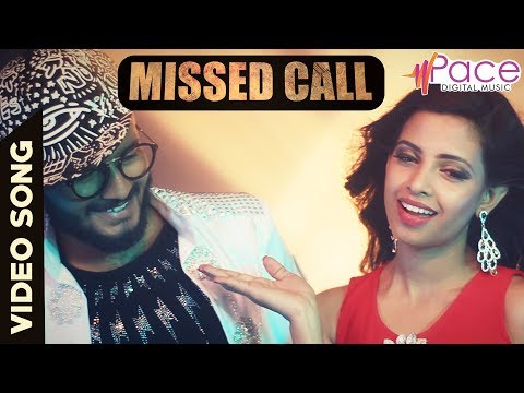 Missed Call New Kannada Album Song 4K | Pavan | Vinod Kumar | Avinash | K.P.Sanjay | Roopa Gowda