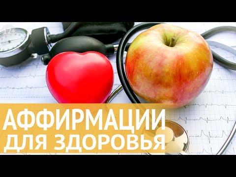 - сайт о народной и нетрадиционной медицине