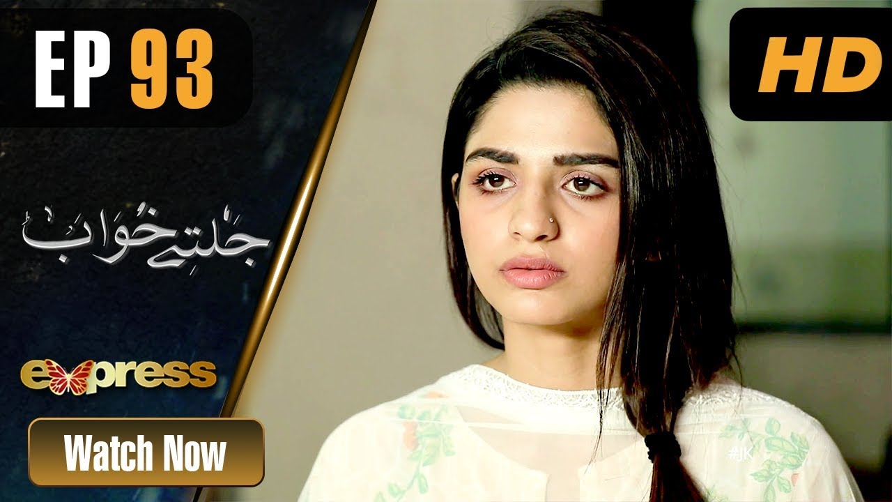Jaltay Khwab - Episode 93 Express TV Mar 13