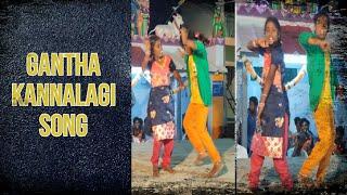 Gantha kannalagi Song | Mavalingai | Pongal dance | Night mode | Trouble Creators