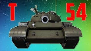 Pokaż co potrafisz #1332 ► T-54 - POOL i  Kołobanow