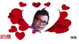 20首 - 黃清元醉人情歌